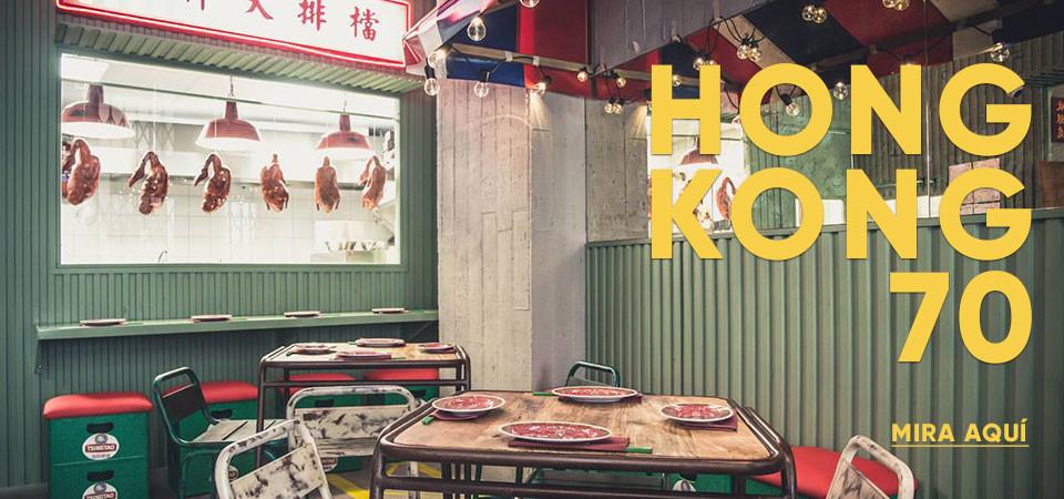 Hong Kong 70 en Madrid