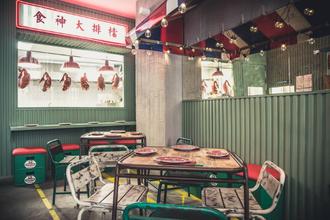 Hong Kong 70