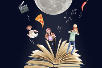 Planes Noche de los Libros